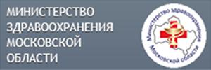 ГБУЗ МО ЛЦГБ